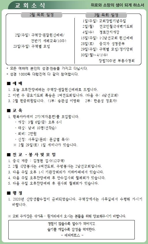 2020-01-31 14-06-10.jpg